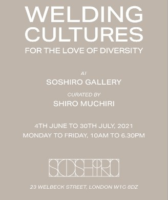 SoShiro logo and information about exhibition